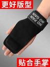 硬拉助力帶健身手套男握力帶護腕女護掌牛皮引體向上裝備單杠輔助好樂匯