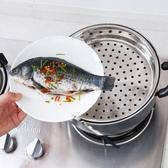 蒸籠 不銹鋼電飯鍋蒸架隔水蒸格家用高壓鍋篦子圓形加厚蒸籠蒸盤 1色