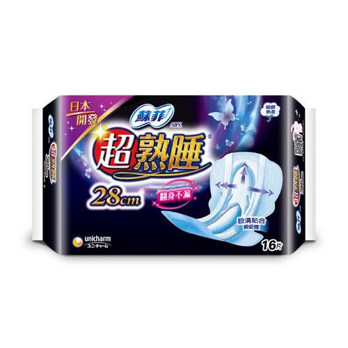 蘇菲超熟睡-彈力貼身衛生棉28cm*16片*3包【愛買】