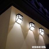 太陽能LED小壁燈戶外庭院防水裝飾燈花園院子景觀布置創意圍牆燈【全館免運】