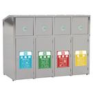 CK-TH4-110SB 不銹鋼四分類資源回收桶