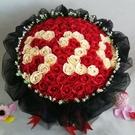 生日禮物仿真創意玫瑰花束肥皂花送女友老婆99朵情人節香皂花禮盒