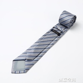 艾梵之家英倫領帶男士正裝商務7cm 卡其白色條紋領帶男職業禮盒裝 創意空間