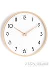 北歐掛鐘家用客廳掛錶簡約大氣時鐘實木鐘錶靜音時尚創意臥室日式CY『新佰數位屋』