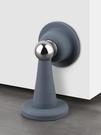 門吸免打孔門擋器防撞硅膠衛生間后吸門固定家用強磁靜音門碰地吸 露露日記