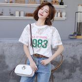 蕾絲衫 夏季短袖t恤女新款韓版鏤空個性字母蕾絲雪紡衫 女短袖打底衫 唯伊時尚