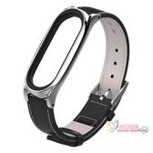 小米手環帶 適用于小米手環4/3頭層腕帶三代四代版男女通用plus金屬殼透氣替換錶帶配件 7色
