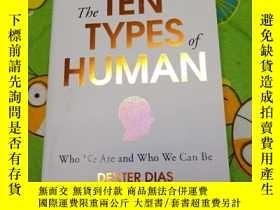 二手書博民逛書店The罕見ten types humanY231392 Dext