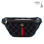 【巴黎站二手名牌專賣店】*現貨*GUCCI 真品*574968 藍色天鵝絨經典雙G復古金胸口包 腰包