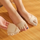 2雙裝 五指襪夏季棉質吸汗透氣隱形船襪高跟鞋半碼墊防磨腳五趾襪