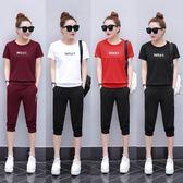 2018休閒運動套裝女新款韓版修身顯瘦短袖七分褲兩件套 DN9970【Pink中大尺碼】