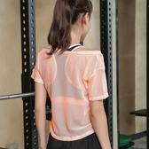 夏季 女跑步運動上衣大尺碼 網健身三件套速乾瑜伽服套裝 週年慶降價