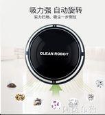 掃地機 潮流的五花智慧掃地機拖掃吸三合一拖地 優霸迷你版機器人米 阿薩布魯