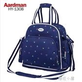 阿德曼媽咪包雙肩背包女多功能大容量媽媽包母嬰包寶媽嬰兒外出包『櫻花小屋』