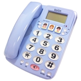 Kolin 歌林 來電顯示話機 KTP-SD701 大字鍵 免持 擴音 話筒音量 皆可調整