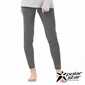 PolarStar 中性 保暖長褲(內穿)『灰』 P19435 戶外│休閒│登山│露營│機能│刷毛│內著