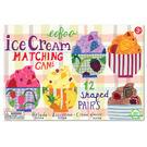 eeBoo 美國益智桌遊  學齡前形狀配對遊戲 – 冰淇淋款 Ice Cream Matching Game