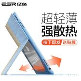iPad Pro10.5保護套9.7英寸殼帶筆槽蘋果平板電腦 魔法街