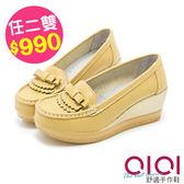 楔型鞋 蝴蝶結流蘇真皮莫卡辛楔型鞋(黃)*0101shoes  【18-687y】【現貨】