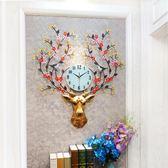 掛鐘 戀妝鹿頭鐘錶掛鐘客廳現代創意時鐘家用靜音掛錶北歐式大氣裝飾鐘