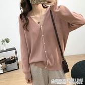 韓版簡約寬鬆V領柔軟單排扣純色針織開衫女春裝新款大碼休閒外套 全館鉅惠