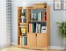書櫃書架簡約置物架落地桌上學生用小書架子桌面經濟型省空間簡易  【全館免運】