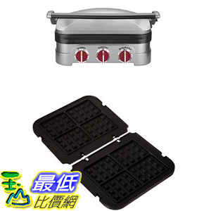 [美國直購] Cuisinart GR-4NR 5-in-1 Griddler Silver and Waffle Plates Bundle 多功能電烤爐+ (GR-WAFP) 鬆餅模具