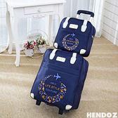 拉桿袋-HENDOZ.環遊世界造型旅行拉桿袋(藍色)0060-1