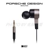 《名展音響》 英國 KEF & Porsche Design聯名設計 MOTION ONE 防水藍牙Hi-Fi耳機