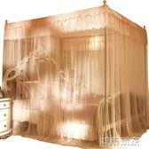 蚊帳 紫羅蘭 加密加厚宮廷蚊帳公主風1.5米1.8m床不銹鋼支架雙人家用igo 聖誕節狂歡