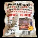 ㊣盅龐水產◇阿順師燒酒蝦.雞煮料◇淨重55g±3%/包◇零$60元/包◇ 燒酒蝦 新口味上市