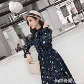 碎花洋裝新款秋裝女韓版中長款復古長袖慵懶風雪紡打底裙子 卡布奇諾雙十一特惠