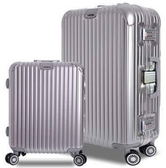ARTBOX 經典爵世風華 PC鋁框鏡面 行李箱/旅行箱-26吋(銀)