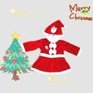 兒童聖誕節服裝兒童裝扮表演服男女童演出服幼兒服飾聖誕老人衣服
