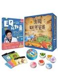 王宏哲情緒桌遊書:EQ的力量 勇闖EQ神秘島