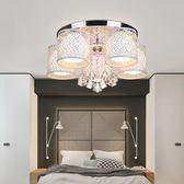 簡約現代水晶LED客廳吊燈LVV3300【KIKIKOKO】