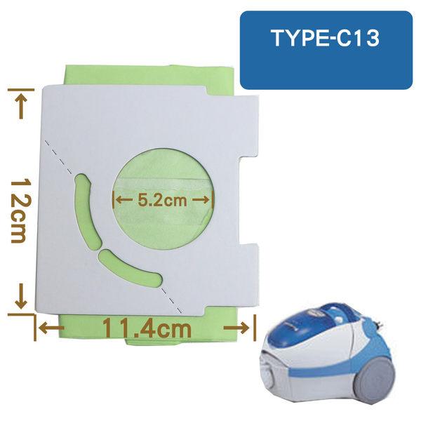 (3組$330) 國際 吸塵器集塵袋 TYPE-C13【一包五入】 國際 吸塵器紙袋 MC-3900 MC-3300 MC-3910