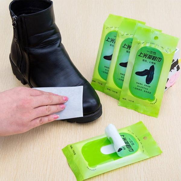 擦皮鞋 皮包清潔 上光濕巾 擦鞋紙巾 代替鞋油 擦鞋巾10片裝-艾發現