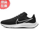 【現貨】Nike Air Zoom Pegasus 38 男鞋 慢跑 氣墊 緩震 網布 黑【運動世界】CW7356-002