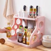 快速出貨-居家家雙層廚房置物架調味料收納架落地塑料刀架調料架調味品架子 萬聖節