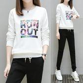 韓版學生運動套裝女春裝寬鬆大碼純棉跑步服休閒兩件套衛衣長袖「時尚彩虹屋」