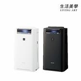 夏普 SHARP【KI-LS50】加濕空氣清淨機 適用12坪 集塵 脫臭 循環氣流 KI-JS50後繼