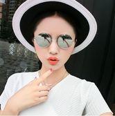 圓形太陽眼鏡男女士太子墨鏡圓臉