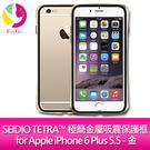 SEIDIO TETRA™ 極簡金屬吸震保護框 for Apple iPhone 6 Plus 5.5 - 金