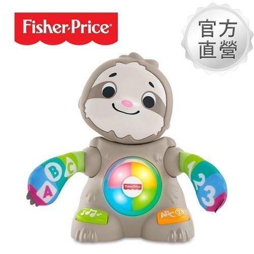 Fisher-Price 費雪 LINKIMALS 聲光互動小樹懶〔衛立兒生活館〕
