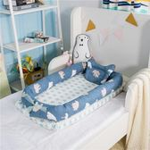 嬰兒床 嬰兒便攜式床中床可拆洗寶寶隔離睡床新生嬰兒仿生床全脫卸設計