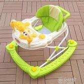 嬰兒童學步車6/7-18個月寶寶學行防側翻多功能手推可坐折疊帶音樂igo『潮流世家』