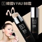 韓國V FAU BB霜 30ml