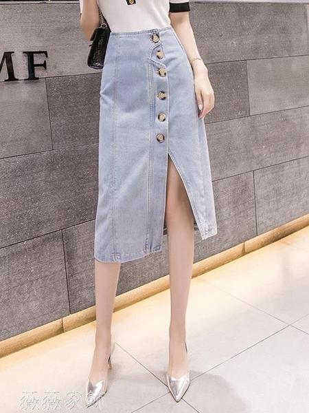 牛仔長裙 2020早秋新款韓版百搭不規則開叉純色牛仔半身裙高腰一步中長裙女 薇薇