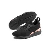 Puma Muse Ep 女 黑 慢跑鞋 運動鞋 休閒 X-Strp 芭蕾 彈性 輕量 貼合感 36704701